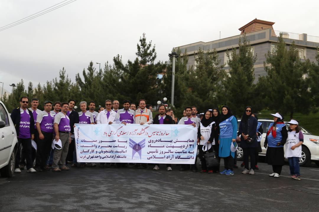 همایش بزرگ پیاده روی بمناسبت سالروز تأسیس دانشگاه آزاد اسلامی  برگزارشد