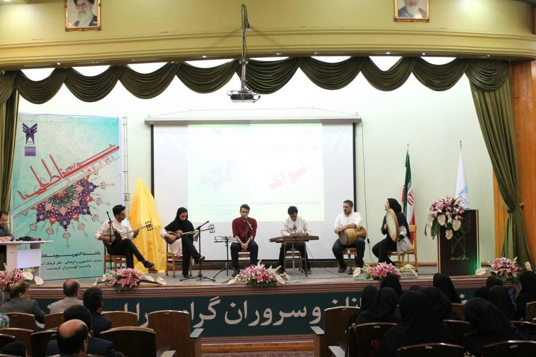 گزارش تصویری از جشن روز کارمند و سالروز ازدواج امام علی(ع) و حضرت زهرا(س)
